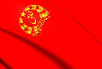 Democratic Republic of Afghanistan Flag (1978-1980)