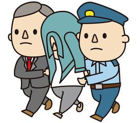 犯罪 逮捕 連行
