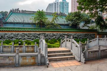 Tin Hau Temple - 'Nine Dragon Wall'