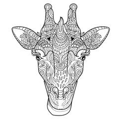 Giraffe head doodle