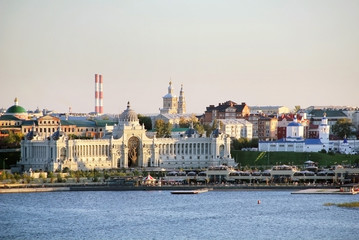 Palace of Farmers in Kazan - Building of the Ministry of agricul
