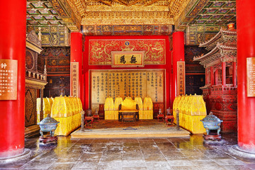 Interior Throne Room  in the Hall of Preserving Harmony in  the