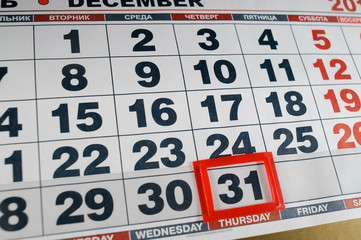 December 31 on calendar, new year's eve