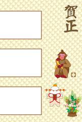 ポップな猿のイラストフォトフレーム年賀状