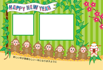 可愛い7匹の子ザルのフォトフレーム年賀状