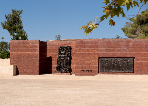 Monument in Yad Vashem.Holocaust Memorial.Jerusalem
