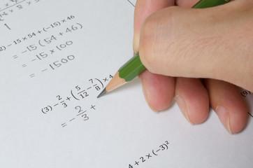 数学テスト
