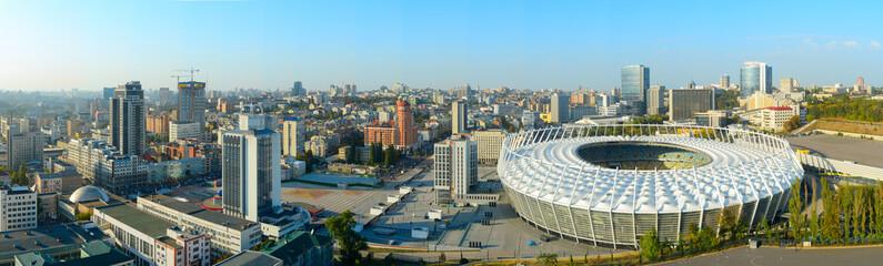Wall Murals Kiev Olimpyc Stadium. Kyiv, Ukraine
