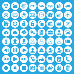 Modern white flat icon set of web, multimedia and business icons