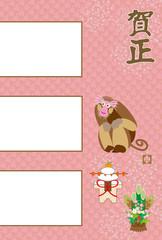 猿と鏡餅の和風イラスト年賀状フォトフレーム