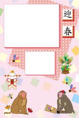 ピンクの可愛い猿のお正月イラスト写真フレーム