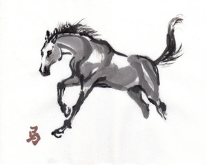 "Running horse oriental ink painting with Chinese hieroglyph ""horse"". Year of horse. Sumi-e art."