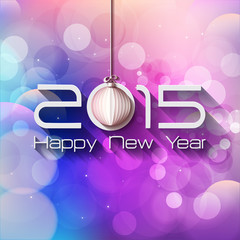 2015 Pink Origami Happy New Year Ball