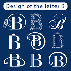 Design of the letter B. Calligraphic elegant line art logo elements. Set Abstract Icon template. Emblem sign for Royalty, business card, Boutique, Hotel, Restaurant, Cafe, Jewelry. Vector illustration