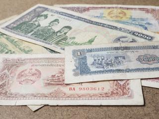 Laos National Bank Kip Note