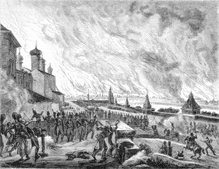 15-16-17 September 1812 Fire of Moscow, vintage engraving.