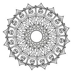Mandala. Ethnic decorative elements. Hand drawn vector