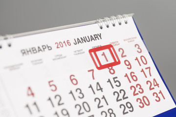 2016 January.Calendar page with marked date of 1st of January
