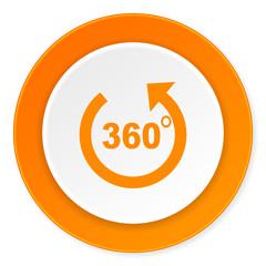panorama orange circle 3d modern design flat icon on white background
