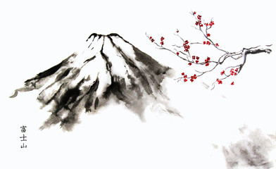 "Mountain Fuji and Cherry Blossom oriental ink painting with Japanese hieroglyphs ""mountain Fuji""."