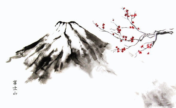 """Mountain Fuji and Cherry Blossom oriental ink painting with Japanese hieroglyphs """"mountain Fuji""""."""