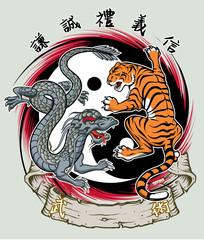 Yin Yang Dragon Tiger