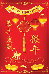 Chinese New Year greeting card for the year of the Monkey. Text translation: on the left: Happy new year; on the right: Year of the Monkey. Contains Chinese lanterns, golden nuggets and lucky Tassel