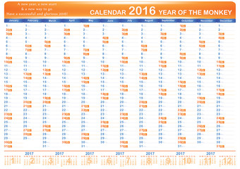 Calendar 2016 - English printable Organizer (planner) - contains the Dates highlighted, the days of the month and some space for personal notes. The image contains the 2017 Year calendar. CMYK colors.