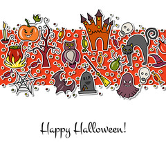 Vector illustration of template for halloween party