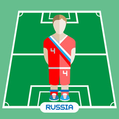 Computer game Russia Soccer club player