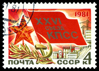Stamp. Star, hammer and sickle.