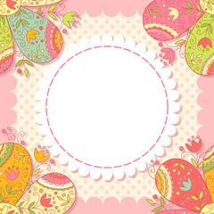 Cute flower photo frame. Baby shower card. Scrapbook elements. Vector illustration.