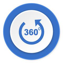 panorama blue circle 3d modern design flat icon on white background