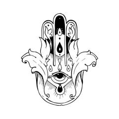 hamza tattoo symbol