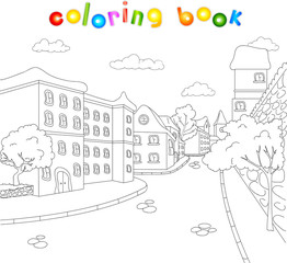 The streets of the old town. Coloring book for kids about archit