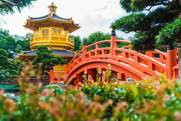Nan Lian Garden with Pavilion of Absolute Perfection public park