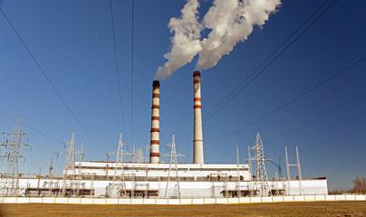 power plant . close up. Belarus