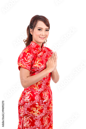 """""""Asian Chinese Girl Greeting In Traditional Chinese"""