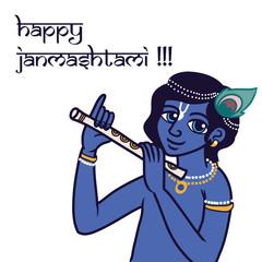 Krishna with flute
