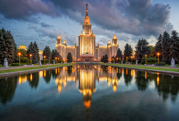 Вечерний МГУ Evening Moscow State University
