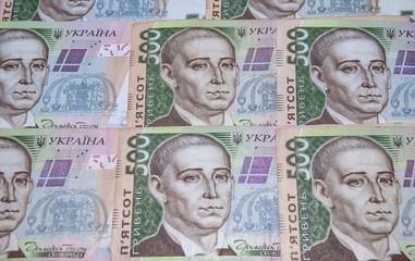 Ukrainian five hundred hryvnia bills