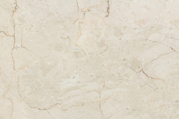 Marble with natural pattern. Beige marble stone wall texture.