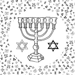 Hand drawn sketch of menorah traditional Jewish religious symbols, Rosh Hashanah, Hanukkah, Shana Tova, vector illustration on ornamental pattern.