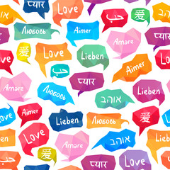 "Seamless pattern - speech bubbles with ""Love"" on different languages"