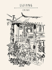 Lijiang China vintage travel postcard