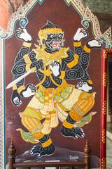 Bangkok, Thailand - October 16, 2015 : Mural Painting of Ninlapa