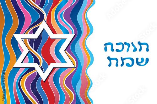 Happy hanukkah greeting card design hebrew greeting text vector happy hanukkah greeting card design hebrew greeting text vector illustration of jewish holiday with m4hsunfo