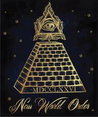 All seeing eye pyramid symbol.