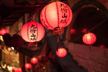 Red Chinese lanterns at night in Jiufen, Taiwan