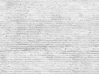Empty part of white painted brick wall.